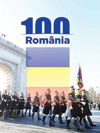 ROMANIA 100 mare 1
